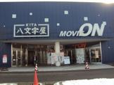 株式会社MOVIE ON