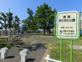 星置 きらきら公園