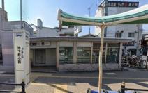 大阪メトロ千日前線「小路」駅