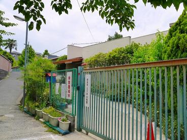 奈良市立六条幼稚園の画像5