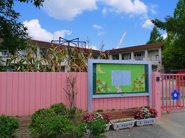 奈良市立西大寺北幼稚園の画像3