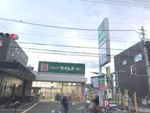 100円ショップ flets鳳店