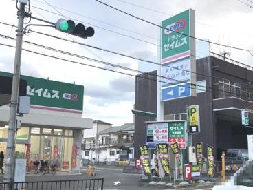 100円ショップ flets鳳店の画像2