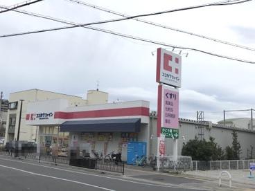 ライフォート 鳳南店 ドラッグストアの画像2