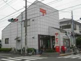 江戸川東松本郵便局