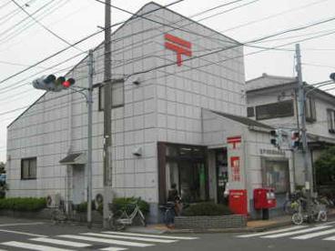 江戸川東松本郵便局の画像1