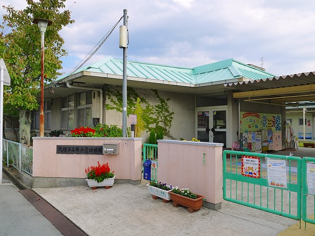 天理市立井戸堂幼稚園(てんりしりついどどうようちえん)の画像