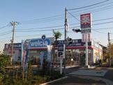 ウェルシア薬局江戸川鹿骨店
