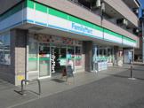 ファミリーマート立場駅前店