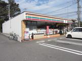 セブンイレブン横浜原宿3丁目店