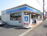 ローソン戸塚原宿5丁目店