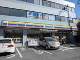 ミニストップ中田萩丸店