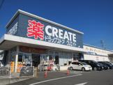 クリエイト和泉中田西店