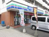 スリーエフ東戸塚店
