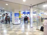 ハックドラッグモレラ東戸塚店