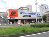 オートバックス東戸塚店