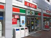 サンクス東戸塚駅前