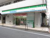 ファミリーマートカタヤマ東戸塚店