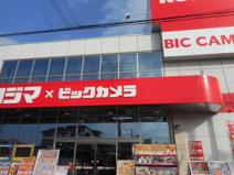 コジマ NEW川口店