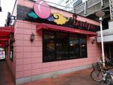 バーミヤン「横浜桜木町店」