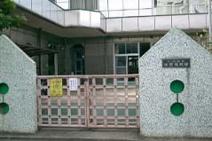 市立栄町保育所