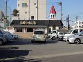 リンガーハット「川崎塩浜店」