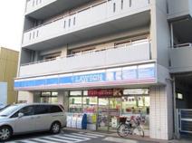 ローソン 川口栄町1丁目店