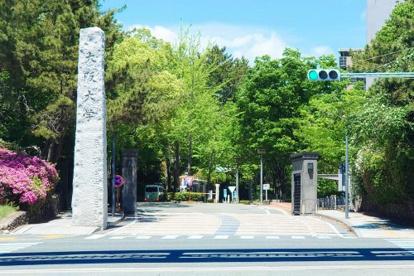大阪大学豊中キャンパスの画像1
