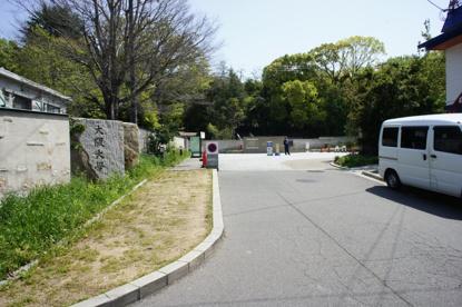 大阪大学豊中キャンパスの画像2