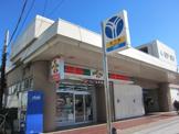 サークルKサンクス横浜立場店