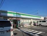 ファミリーマート横浜和泉町店