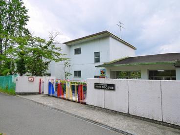 奈良市立認定こども園 神功こども園(幼児棟) の画像1