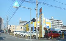 マツモトキヨシ 西川口店