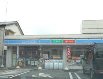 ローソン 西川口四丁目店