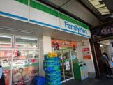 ファミリーマート鶴橋店