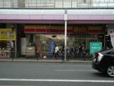 デイリーヤマザキ鶴橋駅東口店