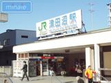 JR総武線 津田沼駅