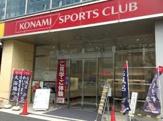 コナミスポーツクラブ 目黒青葉台
