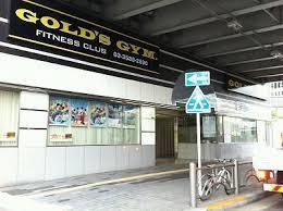 ゴールドジム 銀座東京の画像1