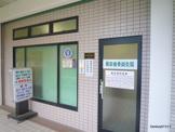 岡田接骨鍼灸院