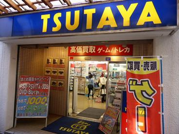 TSUTAYA 幡ヶ谷店の画像1