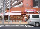 ジョナサン 川口駅前店