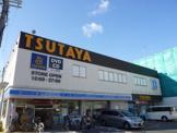 TSUTAYA 北巽店