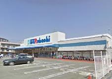 スーパーマルハチ武庫之荘店の画像1