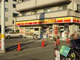 デイリーヤマザキ南巽駅前店