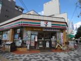 セブンーイレブン大阪中道3丁目
