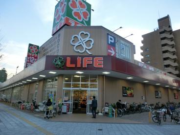ライフ・塩草店の画像1