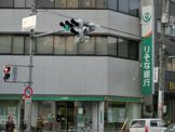 (株)りそな銀行 桜川支店
