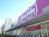 マックスバリュ・塩草店