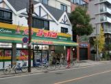 ジャパン元町店